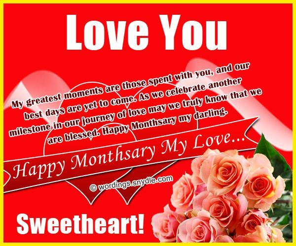 Share This On Whatsappromantic Monthsary Messages For