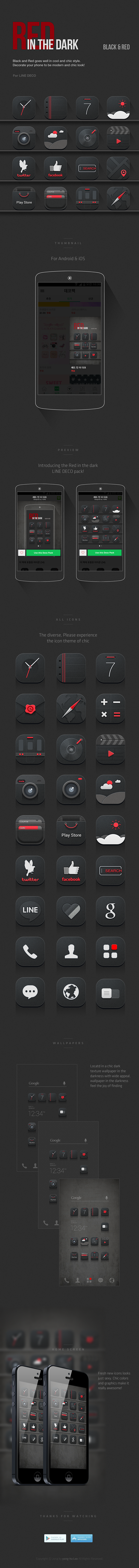 [NHN_CAMP MOBILE] Red in the dark icon set design by Lee Yong Ha, via Behance