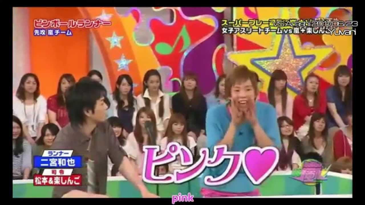 VS Arashi | Arashi and funny Tanoshingo [ENG SUB] | YAY ARASHI