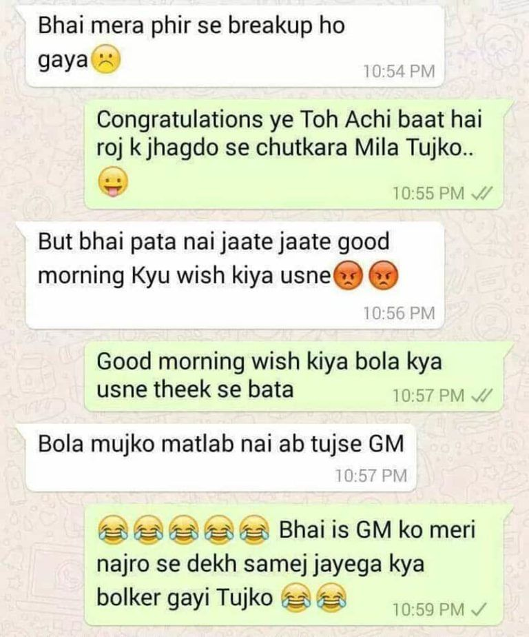 Indian WhatsApp Chats That Are Really Stupid Yet Hilariously Funny