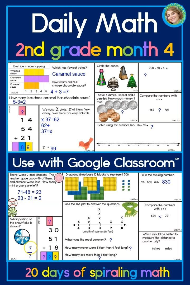 Photo of Daily Math 2nd grade month 4 DIGITAL version for Google Classroom™