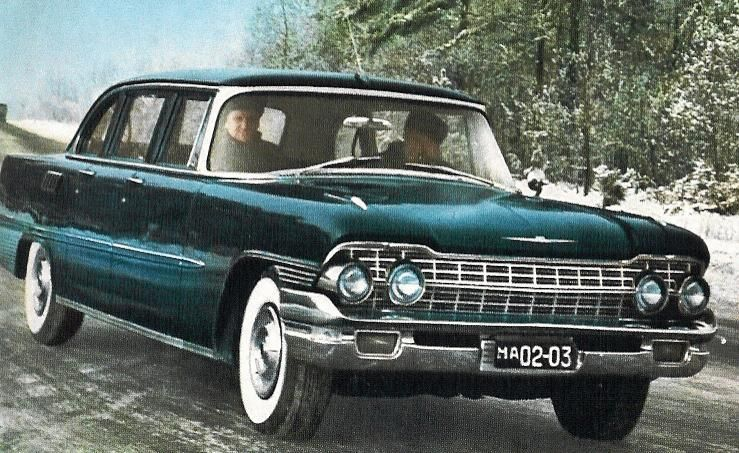 1965 ZiL 111D  Soviet and Russian vehicles  Pinterest  Cars