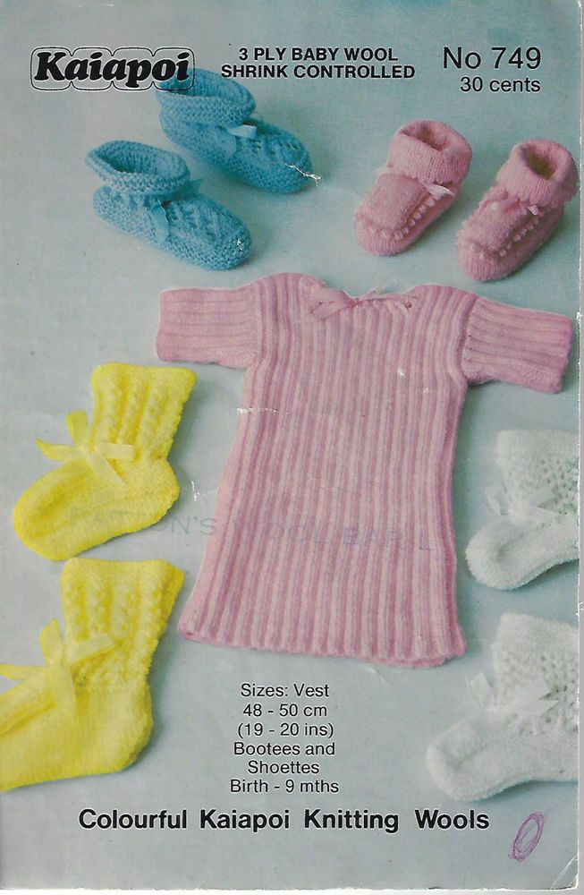 Baby Booties & Vest Kaiapoi 749 vintage knitting pattern 3 ply yarn ...