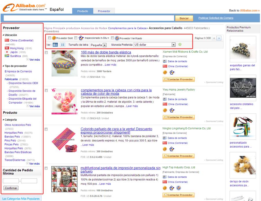 Guía del Comprador de Alibaba en Español
