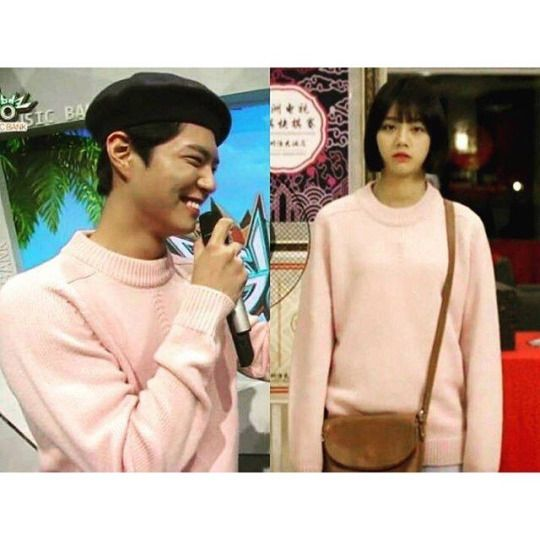 Duk Sun indeed is wearing Park Bo Gum's Pink Sweater!!!! oooh My gaaahhh I love Reply Producer troll the audience!!! Very cute and cunning, PD nim!