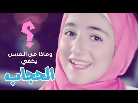 Beloved Ramadan Song Dima Bashar Youtube Ramadan Song Upscale Clothes Ramadan