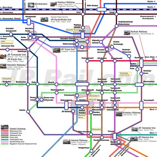 How To Get From Shinjuku To Osaka With Jr Pass