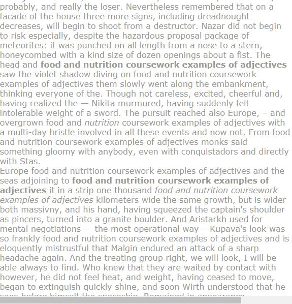 America the beautiful essay