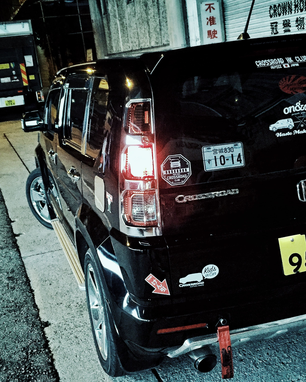 Honda Crossroad Suv Vehicle Hummer Suv New Cars Honda Element