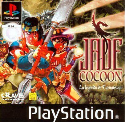 Jade Cocoon Story Of The Tamamayu Ntsc Espanol Juegos Psx Descarga Juegos Juegos Pc Jade cocoon is a graphical tour de force from beginning to end. jade cocoon story of the tamamayu