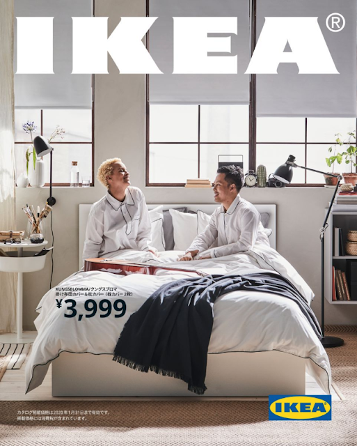 Ikea Catalog 2020 An With Images