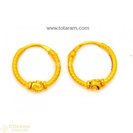 Gold Baby Hoop Earrings Ear Bali In 22k 235 Ger7836 This Latest Indian Jewelry Design 1 350 Grams For A Low Price Of 90 45