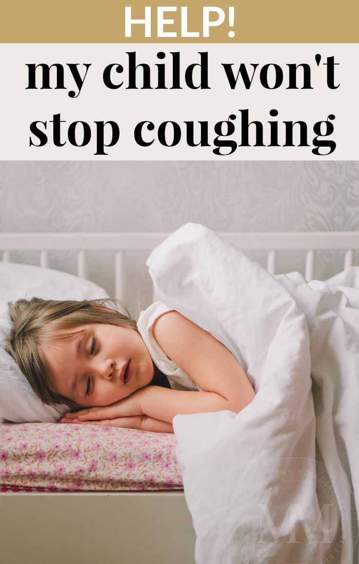 How To Get Rid Of A Cough For A Child