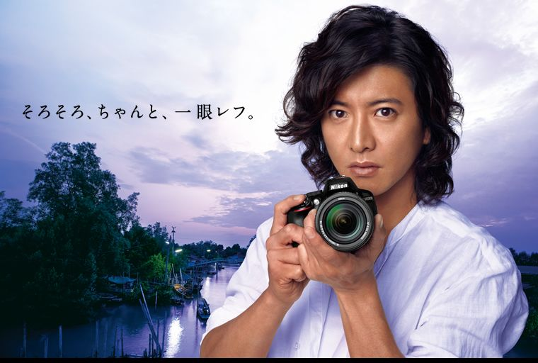 Nikon Imaging | アドギャラリー