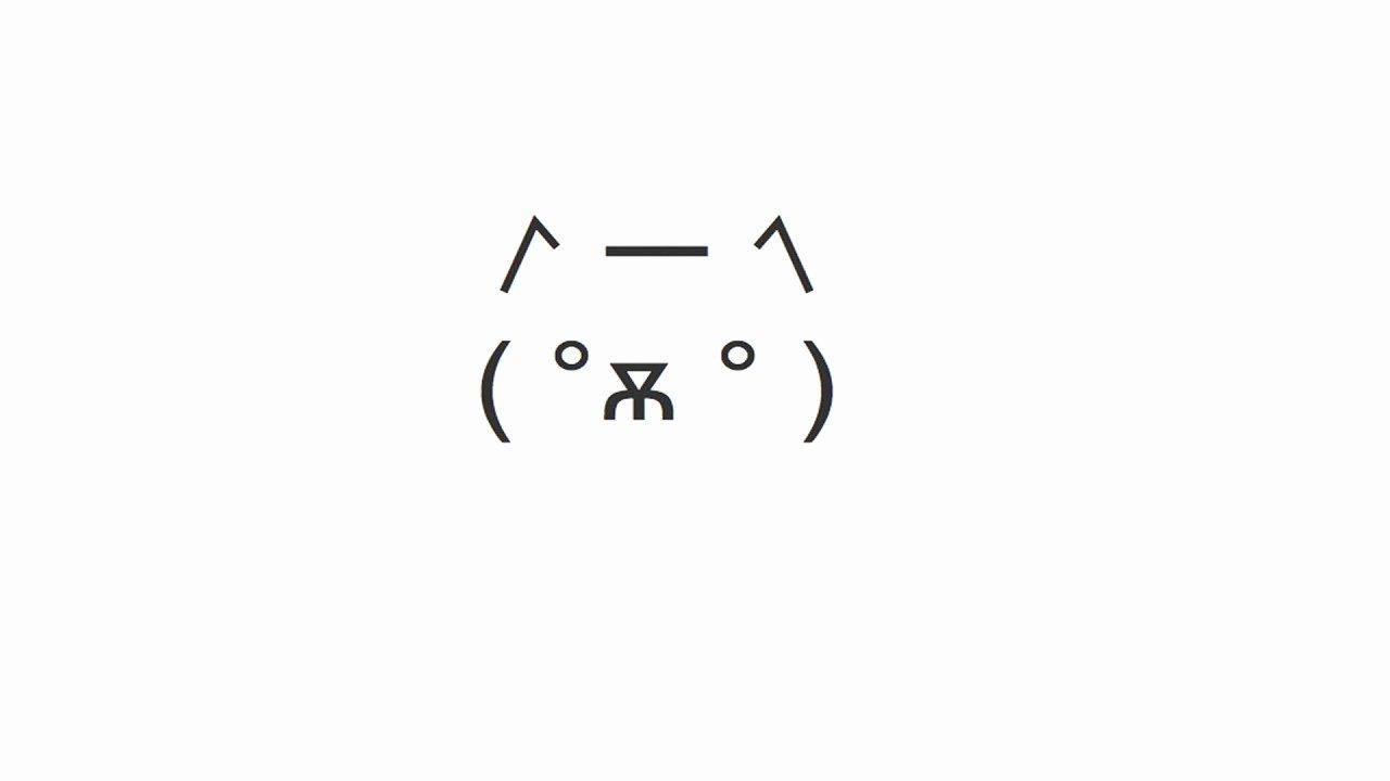 Cat Emoji Copy And Paste Lovely Cat Face Copy And Paste Text Art Funny Emoji Texts Cool Text Symbols Cute Text Messages