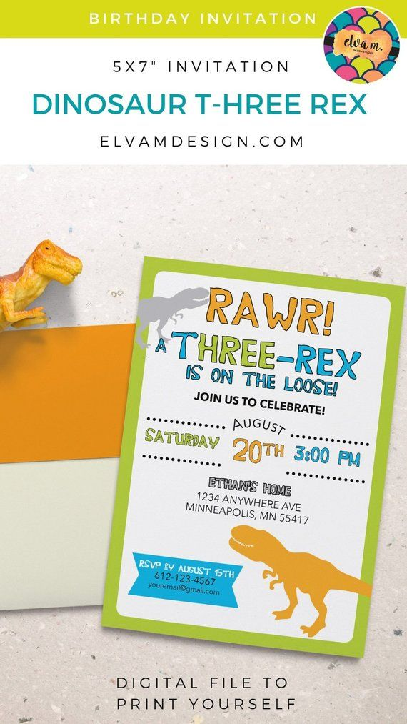 Dinosaur Birthday Invitation Kids Party T Hree Rex For Third Personalized