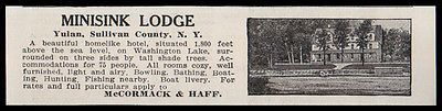 """paperink id: ads5404sORIGINAL Period Magazine Advertisement. SMALL SIZE AD measures approximately 4.75"""" x 1"""". You are purchasing a paper advertisement removed from a print publication. Outstanding AD"""