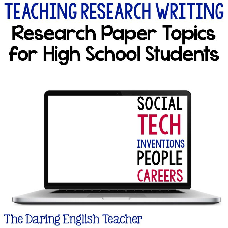computer technology topics for research paper