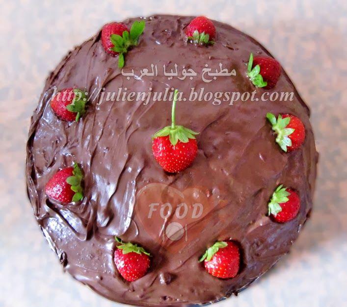 Nutella And Strawberry Cake كيك النوتيلا والفراولة Strawberry Cake Cake Nutella
