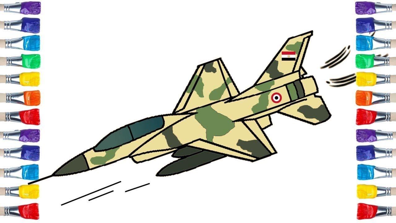 How To Draw A Fighter Jet رسم طائرة حرب اكتوبر ٧٣سهل جدا