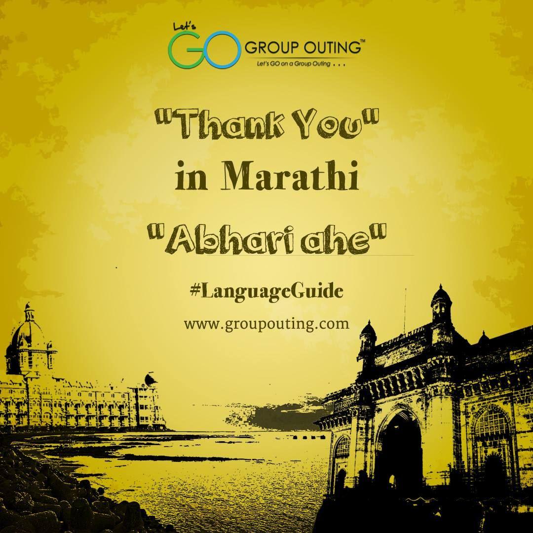 Thank You In Marathi Groupouting Gogroupouting