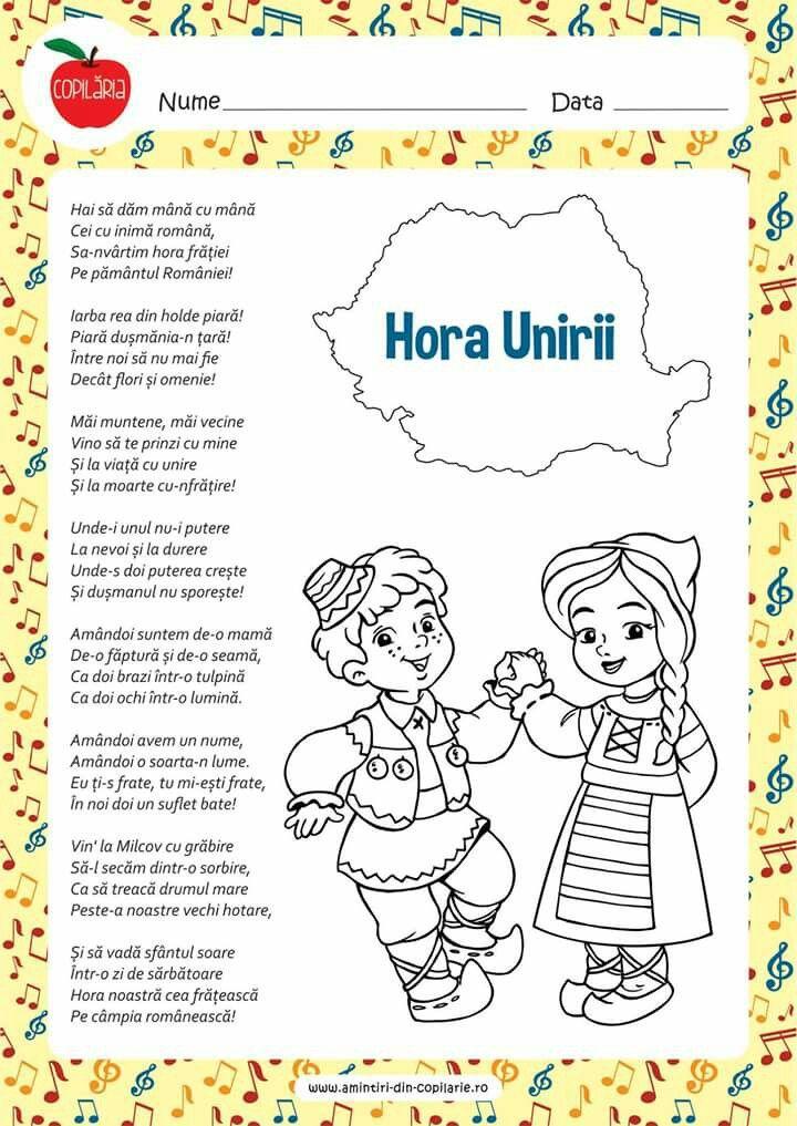 285134220138621094 on Squirrels Preschool And Kindergarten Activities Lessons