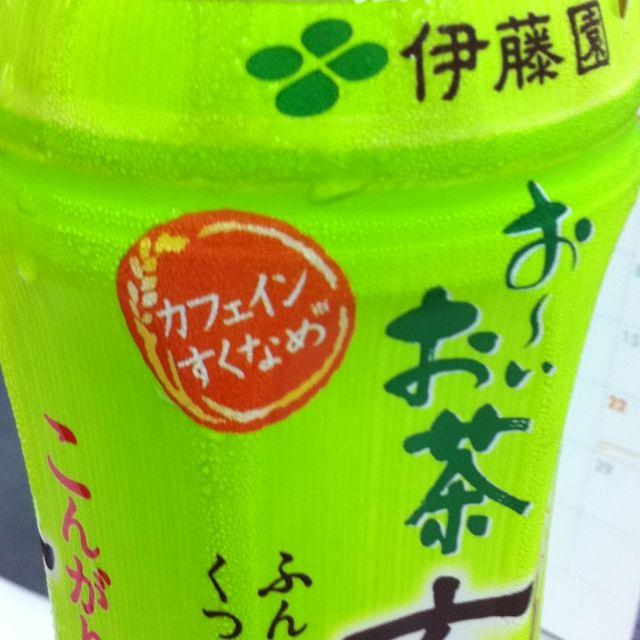 カフェイン少なめ かあ。個人的には玄米茶の香ばしい穀物感が好き。