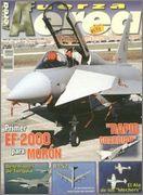 Fuerza Aerea - Vol.5 No.40  -  EF 2000 Para Moron  -  [PDF] [IPAD] [ESPAÑOL] [HQ]