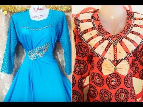 2e722d4fb740c فصالات دشاديش عراقية وفساتين صيفي 🌸🌹dishdasha dress 2017