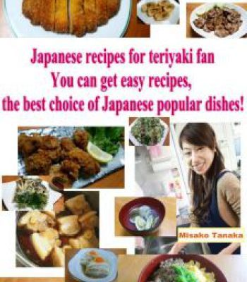 Japanese recipes for teriyaki fan you can get easy receipes the japanese recipes for teriyaki fan you can get easy receipes the best choice of japanese forumfinder Images