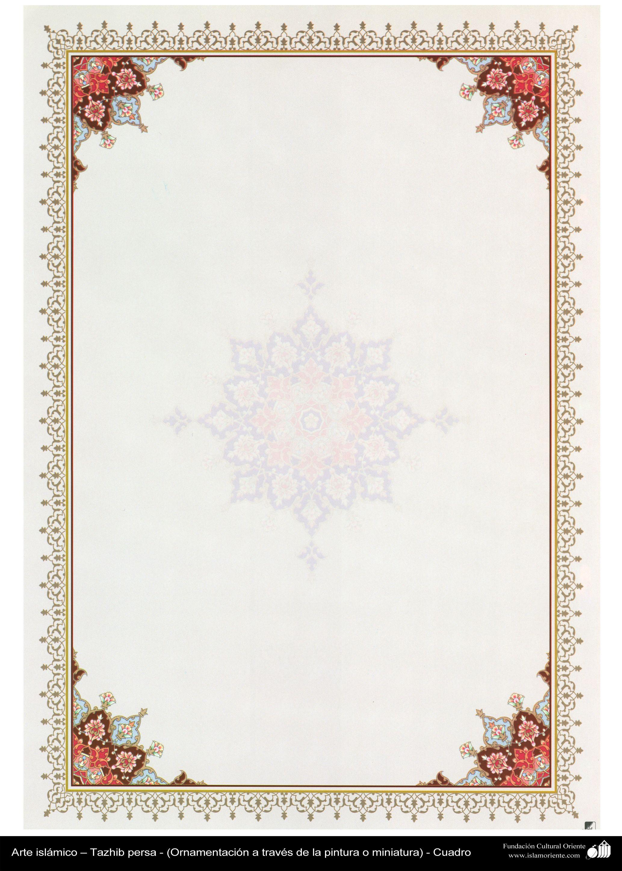 Arte islámico – Tazhib persa - cuadro - 27 | Galería de Arte ...