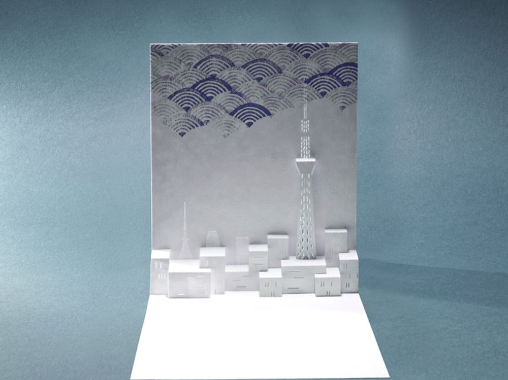 Skytree With Images Paper Architecture
