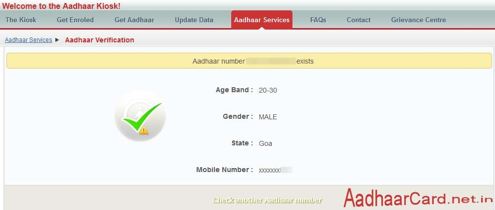 Check If Aadhaar Is Genuine How To Find Out Online Tools Tutorial