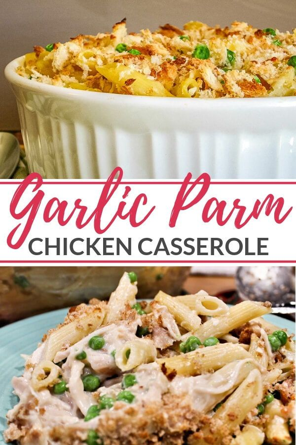The recipe is easy and delicious. It is great for family or Pot Luck Main Dishes. The real key to this Easy Chicken Casserole is its versatility.You can use chicken or turkey or Beef. You can use a variety of different cheeses and vegetables. This Garlic Parmesan Chicken Pasta is pure comfort food.  It's warm, inviting and ready in 30 minutes! easy weeknight meal, easy family dinner, easy casserole,  easy pasta recipe, 30 minute dinner recipe #dinnerrecipesforfamilymaindishes