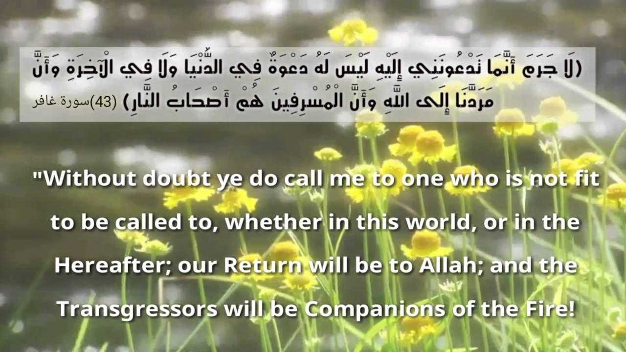نتيجة بحث الصور عن ايات قرانية بالانجليزية Holy Quran Pray I Pray