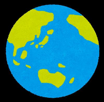 地球のイラスト イラスト イラスト 地球 水彩画 女の子