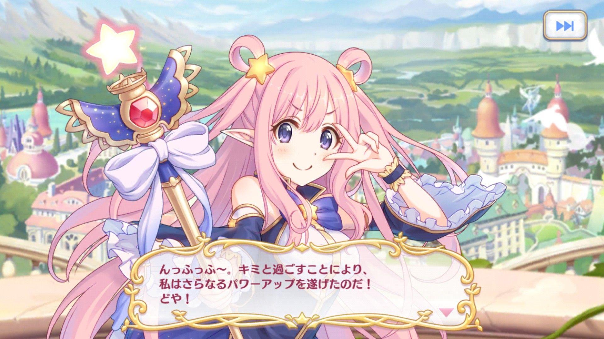 Pin by Kuroko Tetsuya on Princess Connect! Character