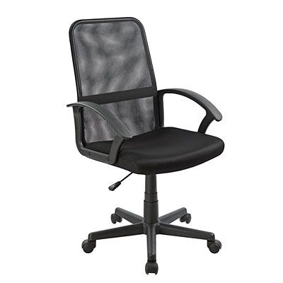 Mesh Office Chair Big Lots Mesh Office Chair Office Chair Picket House Furnishings
