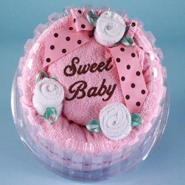 Sweet Baby Towel Cake