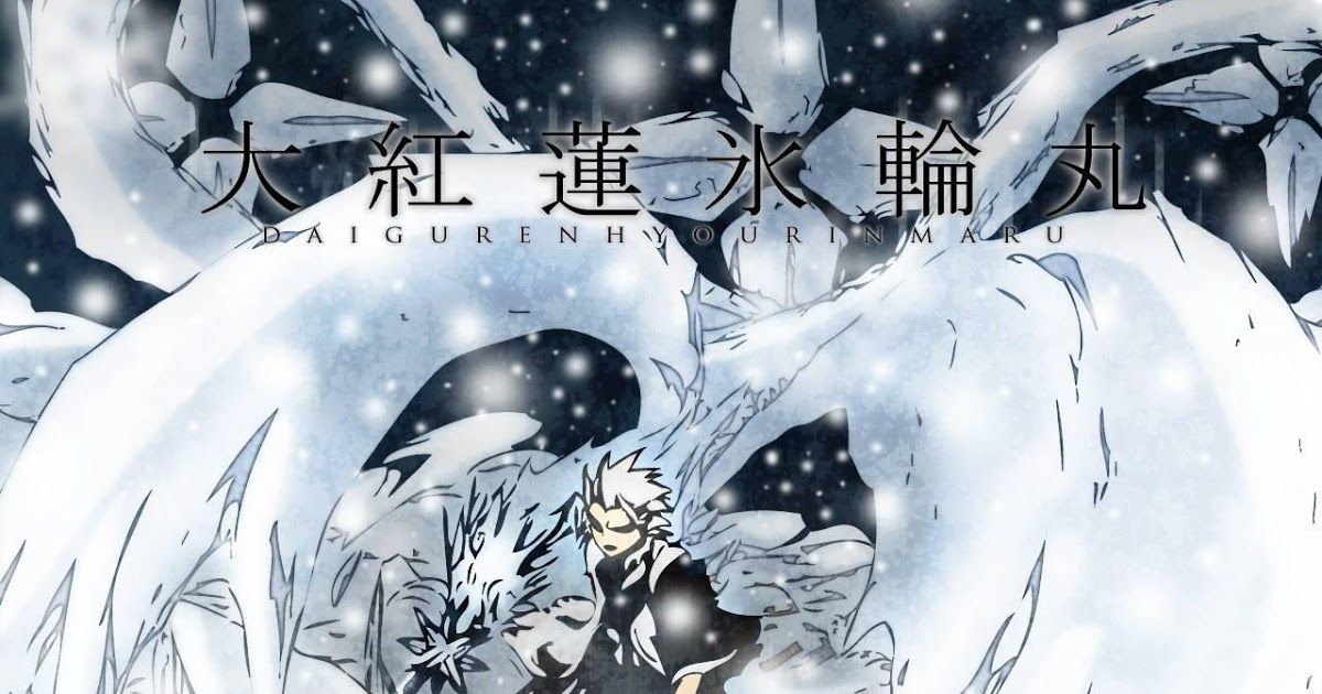 Paling Keren 25 Gambar Wallpaper Anime Di 2020
