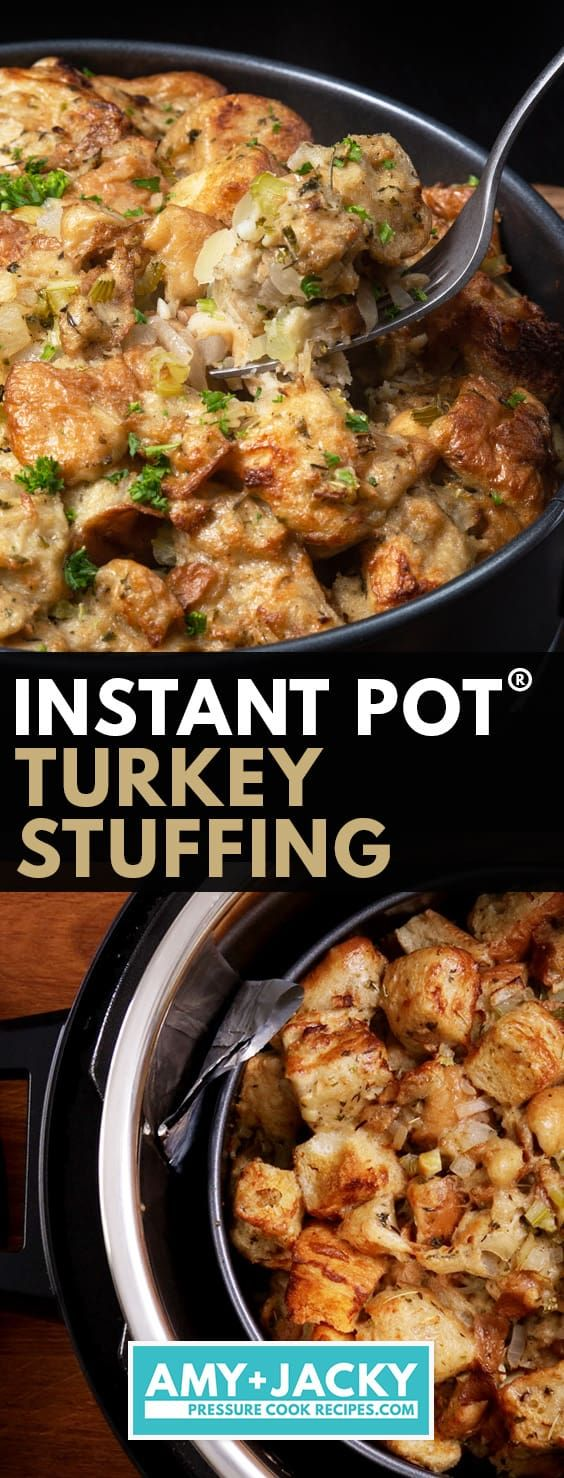How to Make Turkey Stuffing in Instant Pot | Tested by Amy + Jacky #stuffingrecipes