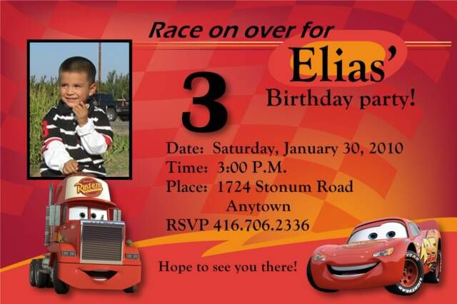 Favorite invite place Cars Party Ideas – Personalized Disney Birthday Invitations