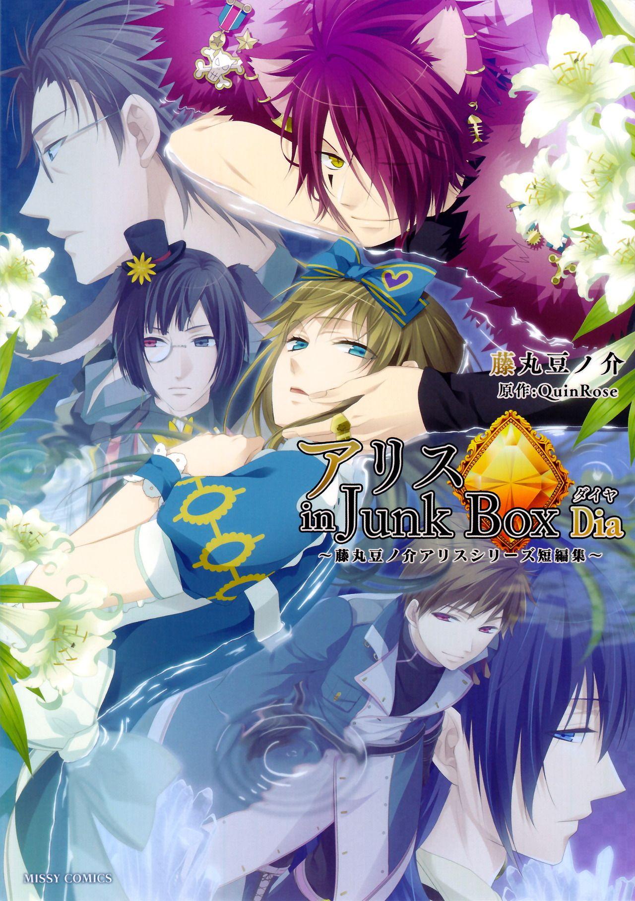 Diamond no kuni no Alice (With images) Alice anime