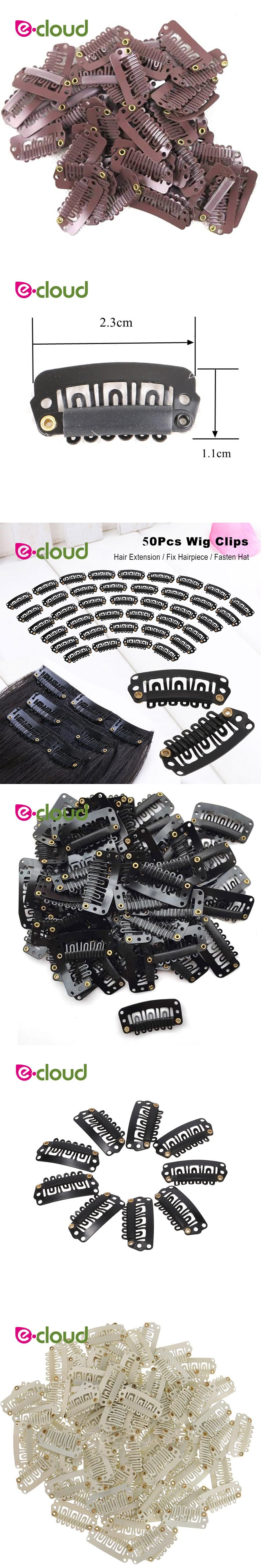 100pcslot 23mm Hair Snap Clips For Hair Extensions U Shape Weave