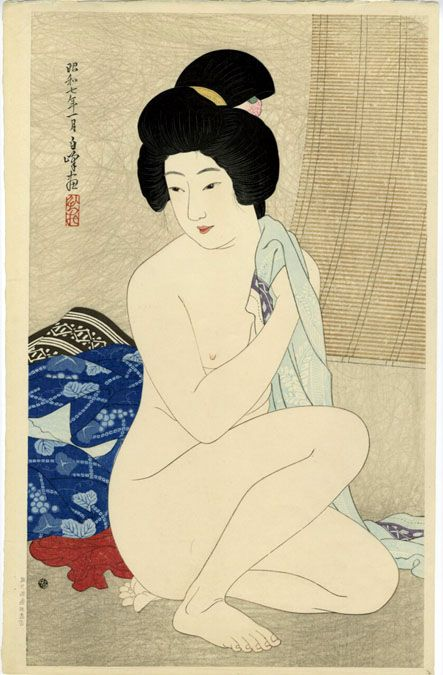 Hirano Hakuho 1932