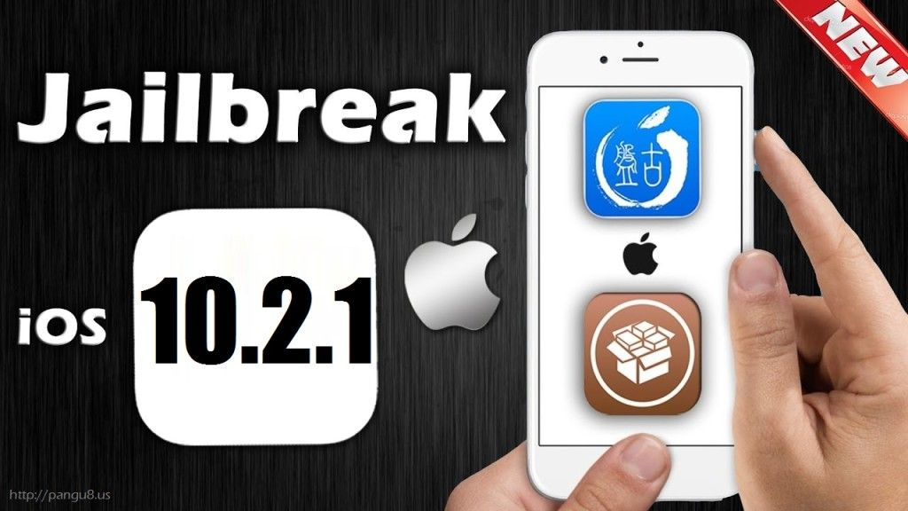 Customize all in iPhone, iPad and iPod with iOS 10.2.1