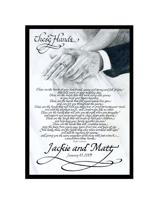 Order A Personalized Calligraphy Wedding Gift Based On The Por Reading Of Poem These Hands