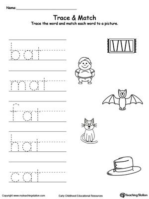 Worksheets At Words Worksheet at word family trace and match writing skills activities match