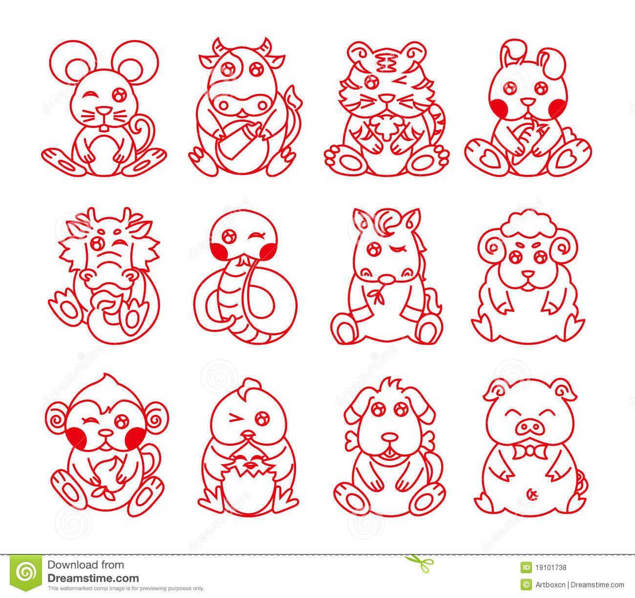 Chinese new year animals meaning royalty free stock photos chinese new year animals meaning royalty free stock photos chinese ancient zodiac animal year buycottarizona
