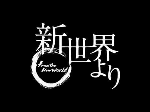 Shinsekai Yori - Ienikaeru (Going home) PS : This song is so beautiful...